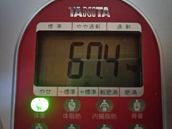161030weight